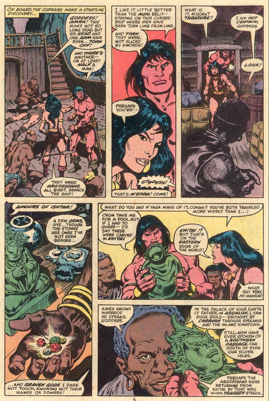 Conan the Barbarian (1970) Issue #99 #111 - English 5