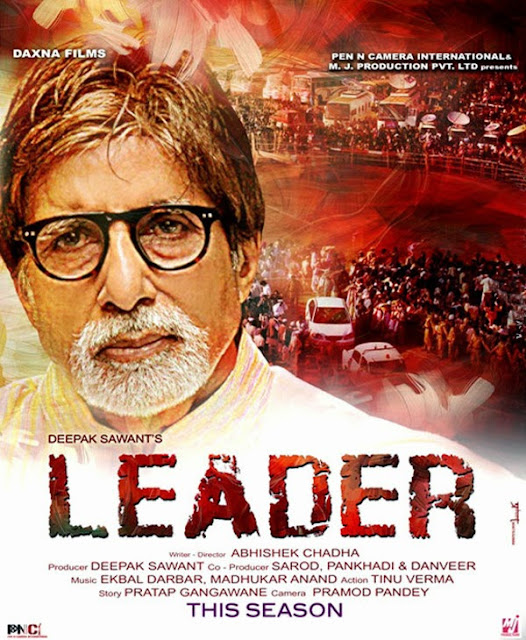 Leader 2014 Official Theatrical Trailer 720p HD