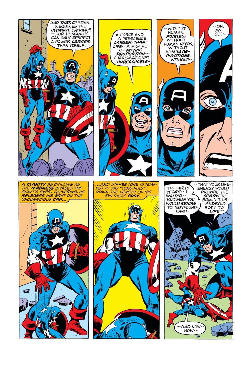 Captain America (1968) Issue #221 #135 - English 7
