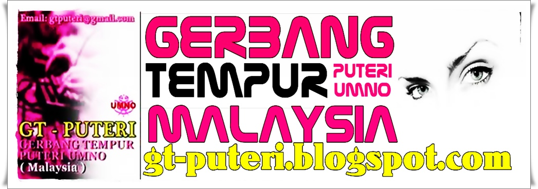 Gerbang Tempur Puteri UMNO (Malaysia)