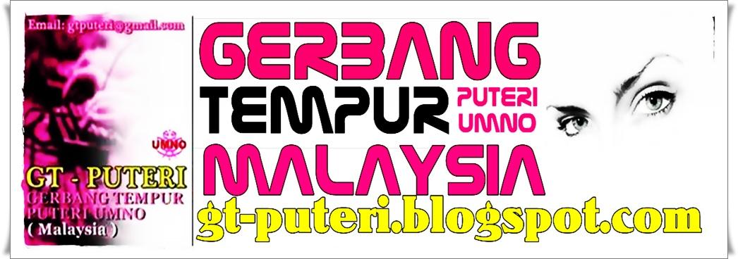 Gerbang Tempur Puteri UMNO (Malaysia)