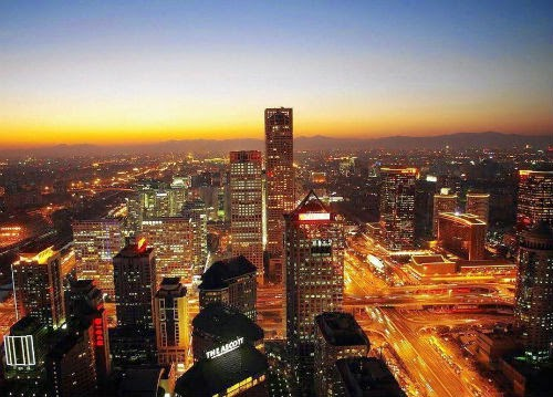 image modern beijing city