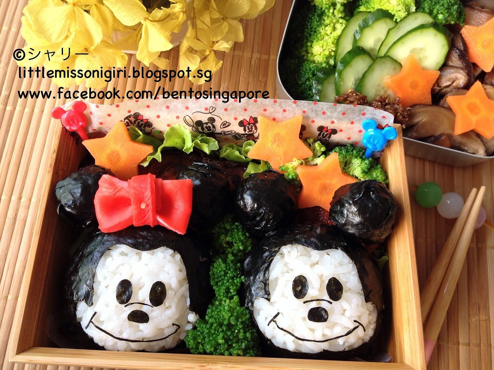 Mickey Bento Recipes — Dishmaps
