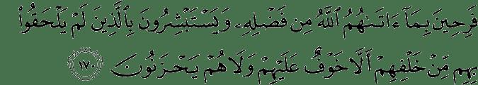 Surat Ali Imran Ayat 170
