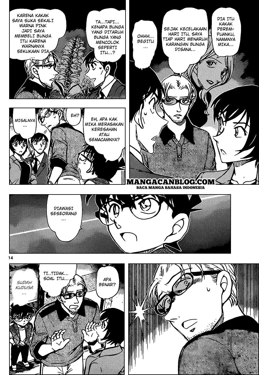 Komik detective conan 870 - ketika suatu harapan telah terwujud 871 Indonesia detective conan 870 - ketika suatu harapan telah terwujud Terbaru 14|Baca Manga Komik Indonesia|Mangacan