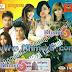 HM VCD Vol 149 || Khmer MV 2014 (DAT)