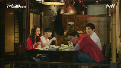 Ex-Girlfriend Club Ex-Girlfriends' Club Episode 4 ep 4 Recap review webtoon writer producer Bang Myung Soo Byun Yo Han Kim Soo Jin Song Ji Hyo Jang Hwa Young Lee Yoon Ji Na Ji Ah Jang Ji Eun Lara Ryu Hwa Young Jo Geon Do Sang Woo Shim Joo Hee Ji So Hyun Choi Ji Hoon Jo Jung Chi enjoy korea hui Korean Dramas