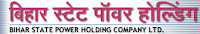 BSPHCL Recruitment 2013
