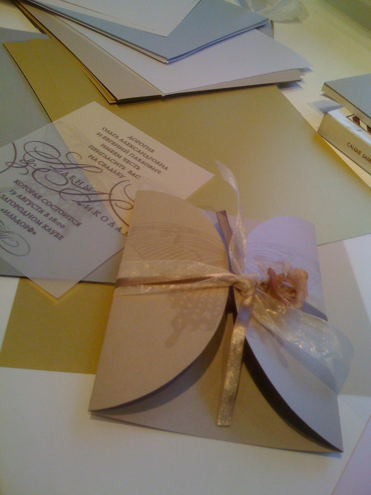 Приглашения на свадьбу фото внутри