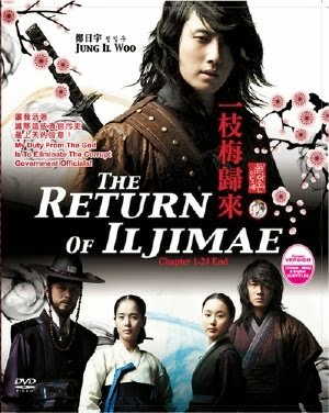 Phim Mai Hoa Kiếm | The Return Of Iljimae