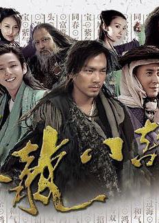 Xem phim Tân Thiên Long Bát Bộ