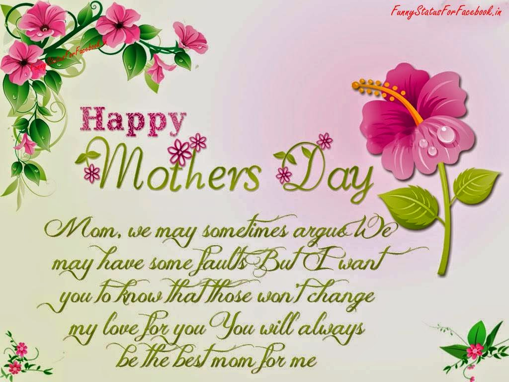 Happy Mothers Mom Day Wishes SMS Message with eCard Photo with Wishes By Funnystatusforfacebook.in