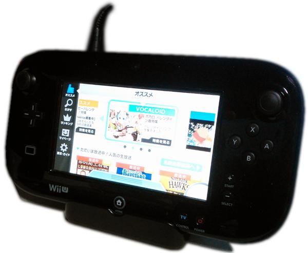 WiiU ゲームパッド(ニコニコ動画メイン画面)