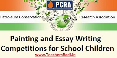 PCRA, Painting and Essay Writing Competitions,Guidelines