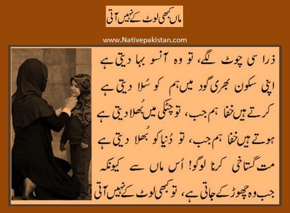 necessity is the mother of invention essay in urdu essay on necessity is the mother of invention essay in urdu