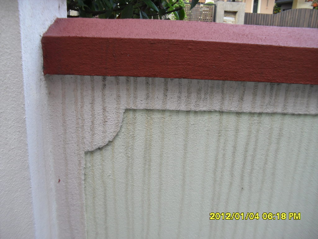 Unme home upkeep diy painting concrete fence wall for Removing dirt stains from concrete