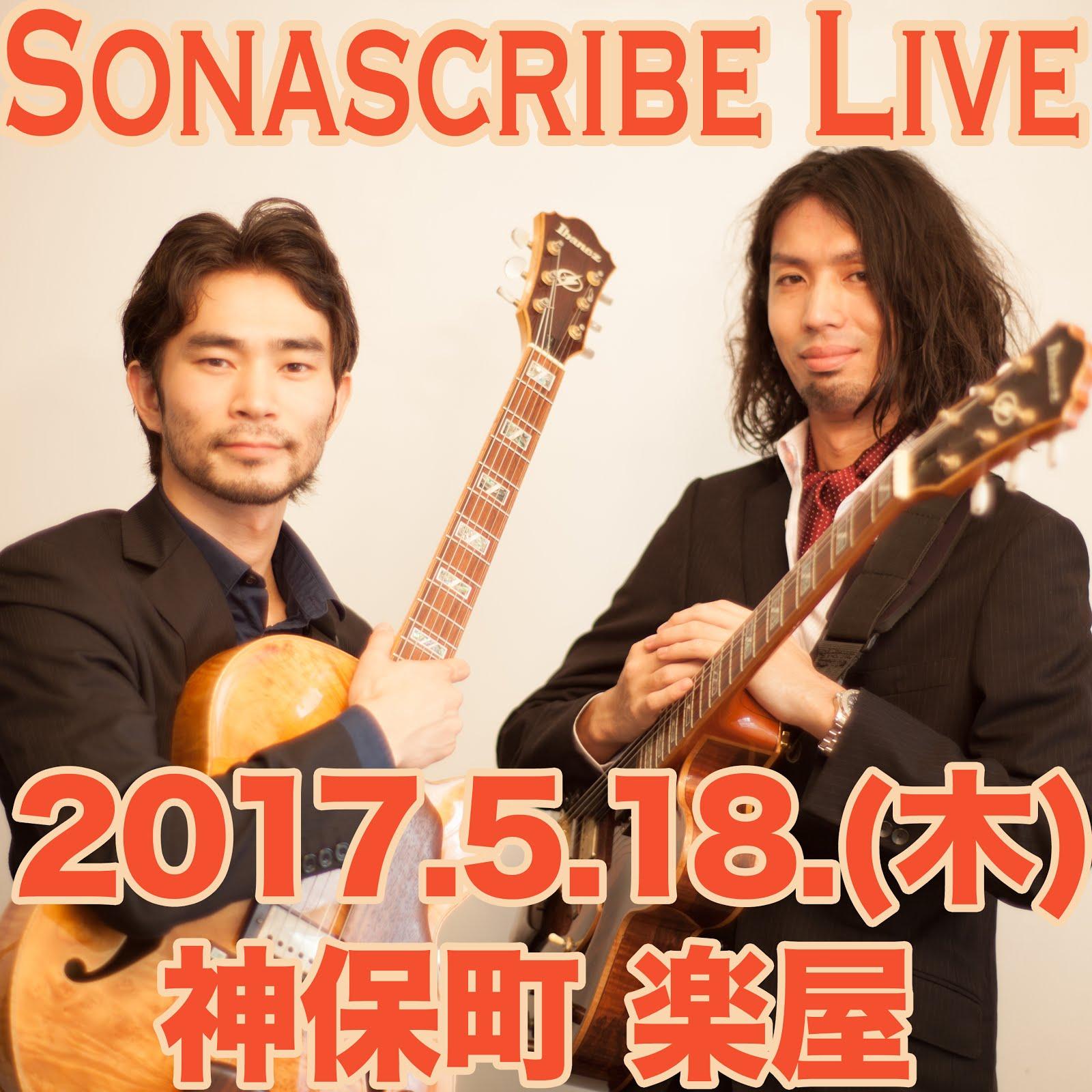 【Live info】神保町 楽屋 2017/5/18(木)