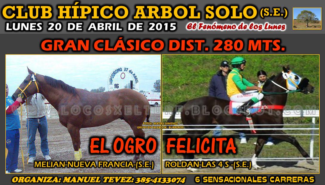 20-04-15-ARBOL SOLO-CLAS-2