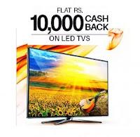 Paytm : Buy Televisions upto 41% off + Extra upto 25% Cashback at Paytm – BuyToEarn