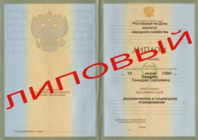 Новый посол США Йованович прибыла в Киев и вручила в МИД копии верительных грамот - Цензор.НЕТ 4567