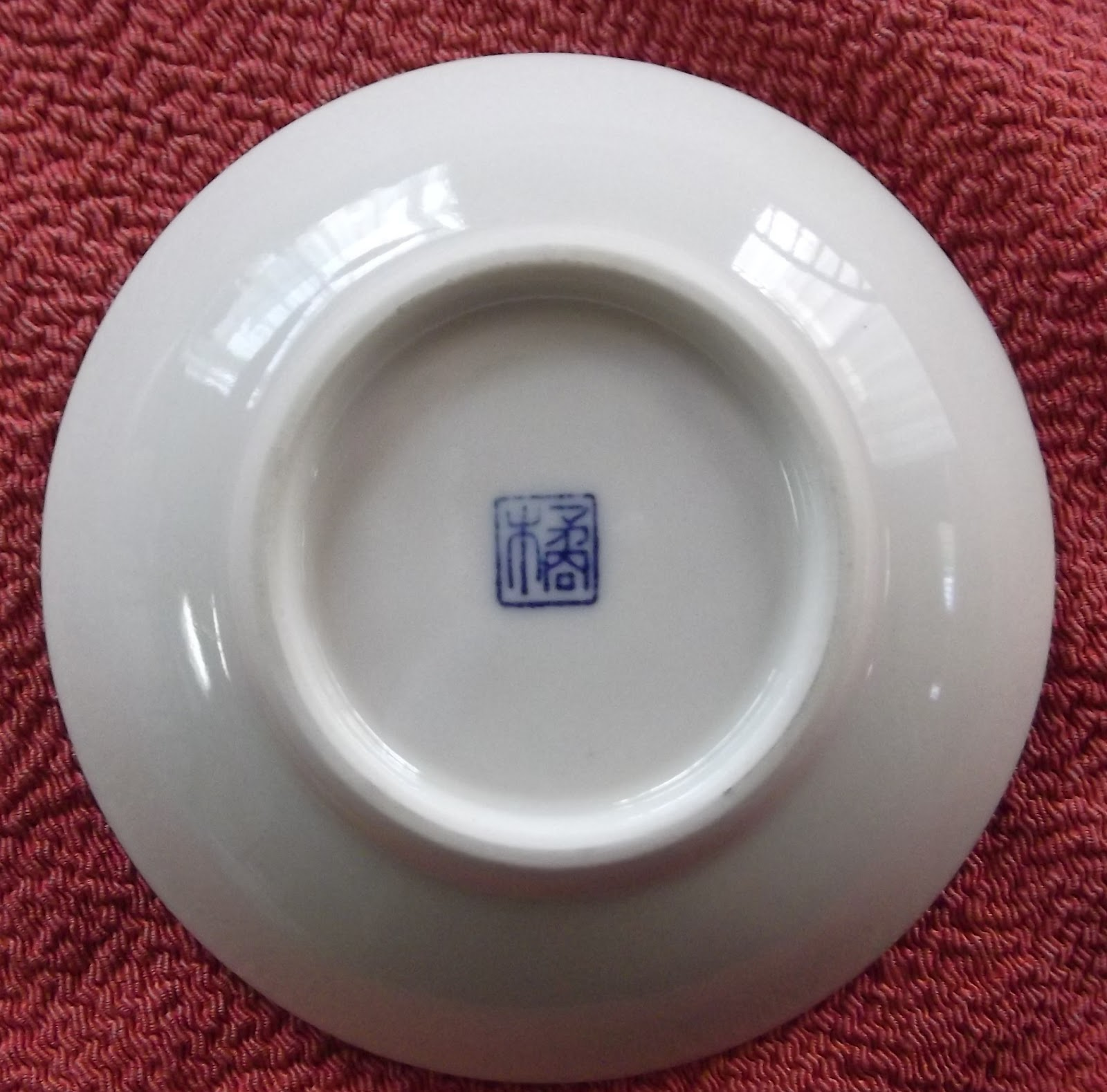 Modern Japanese Pottery and Porcelain Marks (窯印