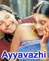 Ayyavazhi 2008 Hindi Dubbed Movie Watch Online
