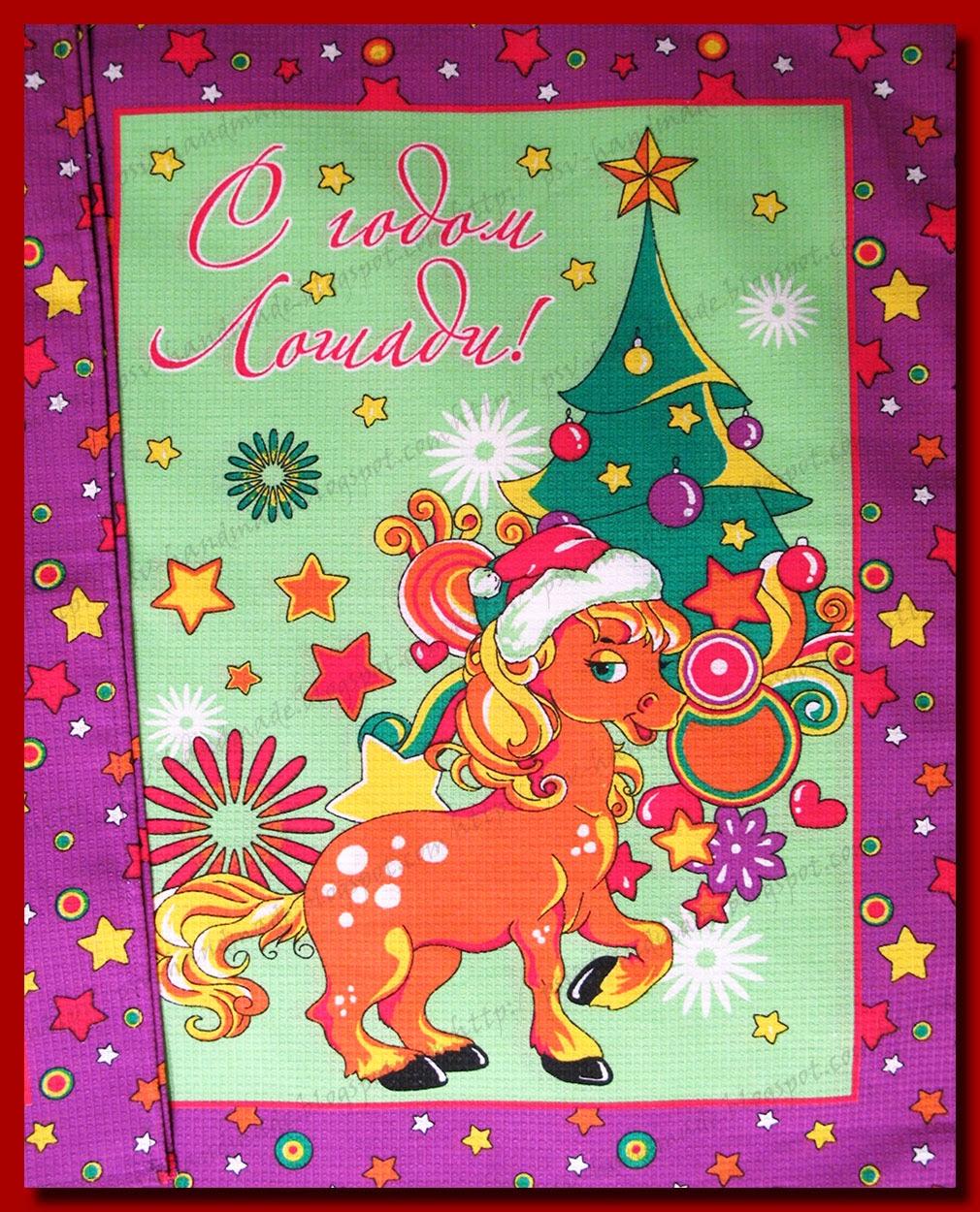 Полотенца ручной работы новогодней тематики