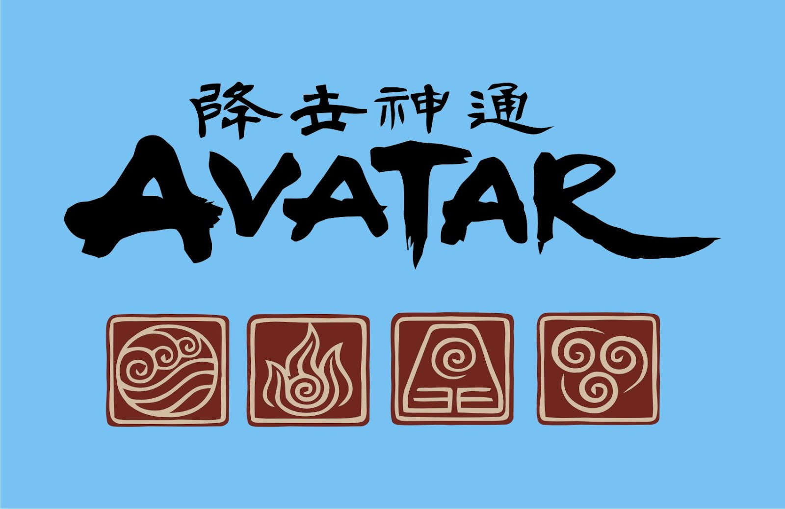 Avatar The Last Airbender Symbol Vector Game