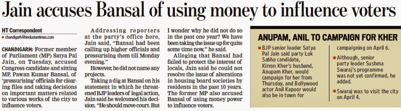 Satya Pal Jain accuses Bansal of using money to influence voters