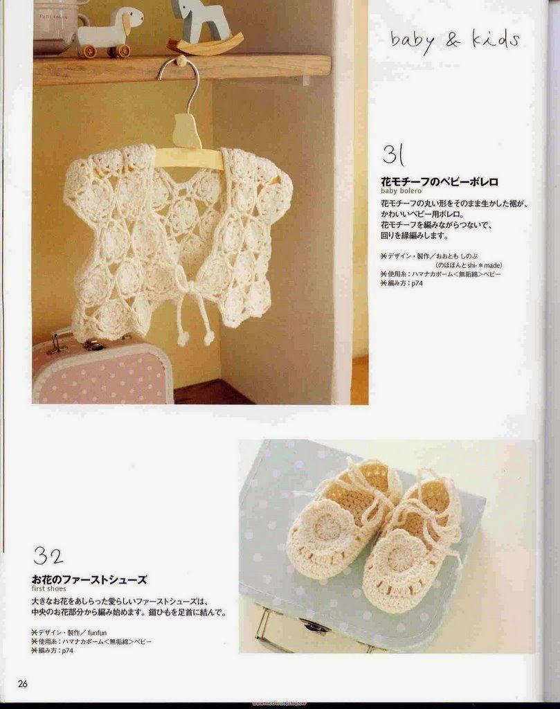 Bolero y zapatitos para niña tejidos al crochet