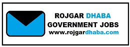 Rojgar Samachar For All Government Jobs in India