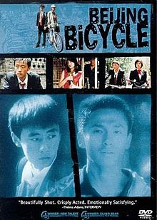 Beijing Bicycle (2001), Chinese drama film