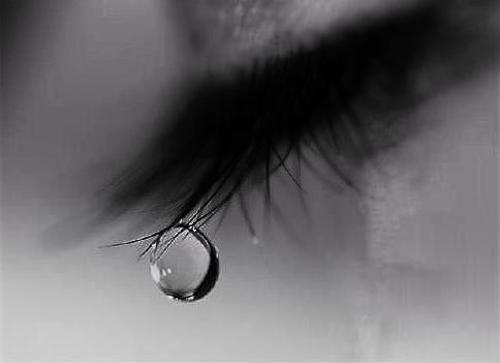 صور بكاء