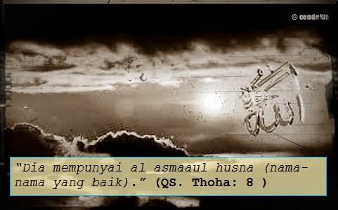 jumlah nama Allah, pendapat jumlah nama Allah
