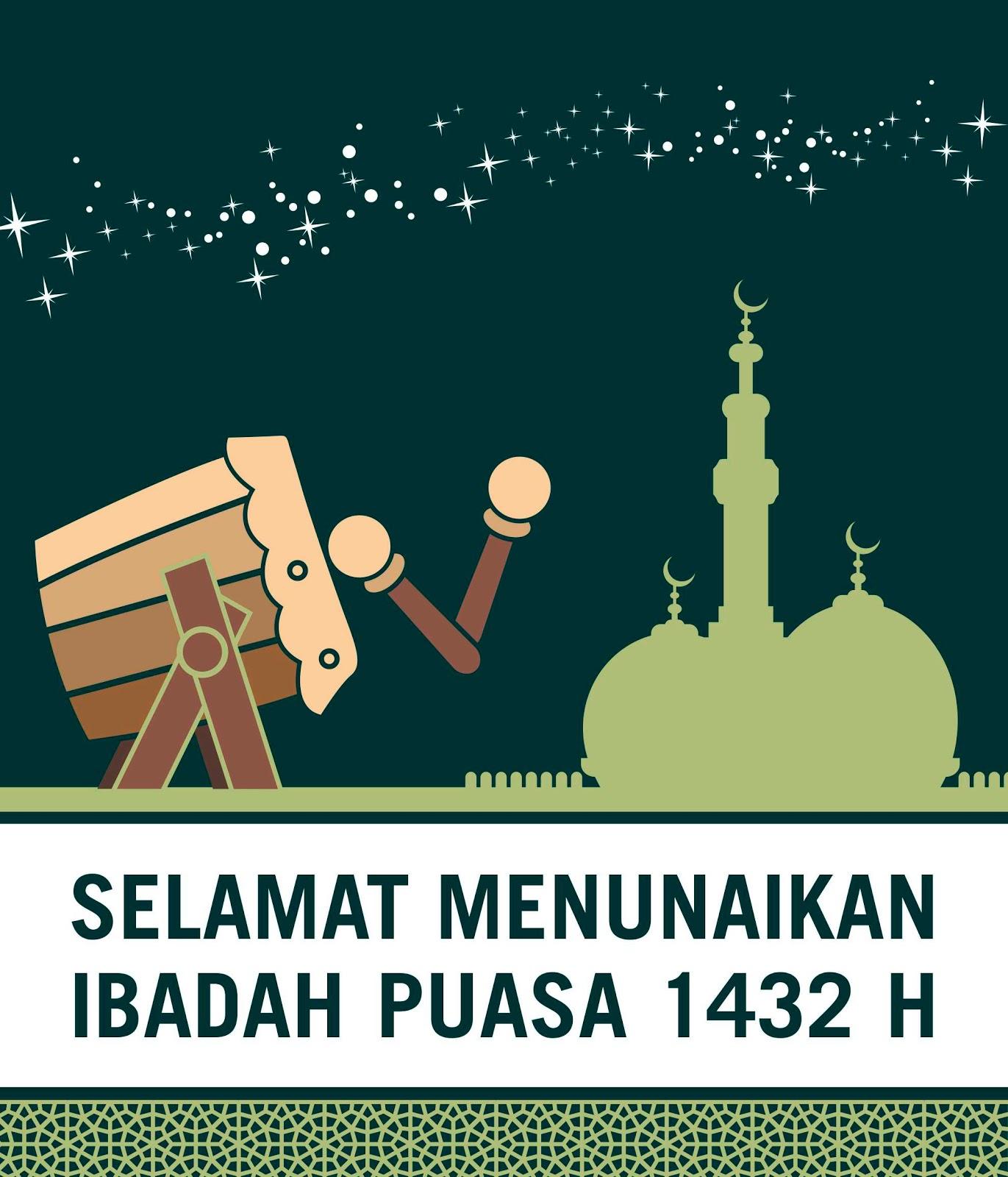Ramadan Greeting Cards And Felt Vector Design Conseptors