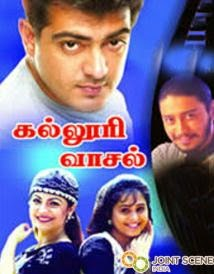 Kalloori Vaasal 1996 Tamil Movie Watch Online