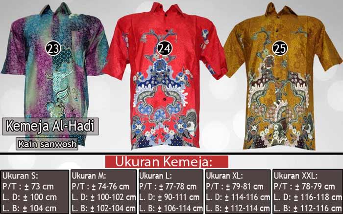 Grosir Baju Batik Pria Modern Lengan Pendek Motif Terbaru 2016