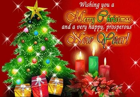 Merry Christmas! Feliz Navidad!