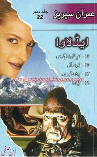 Imran Series Jild no 22 by Ibne Safi