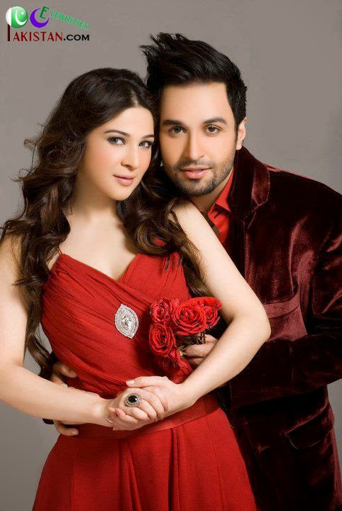Ayesha Omar With Azfar Rehman On Valentines Day