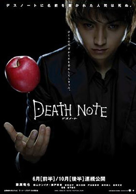 Death Note (series)