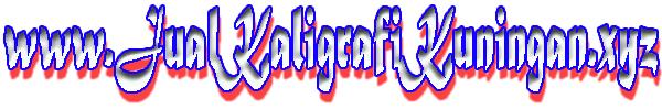 Jual Kaligrafi Kuningan Murah Online Bisa COD