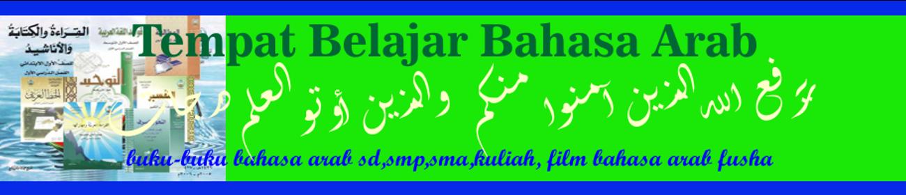 Tempat Belajar  Arabic
