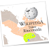 Wikipedia launches Rinconada photo contest