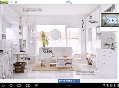 型錄 APP:2014 最新 IKEA產品目錄 APP / APK 下載,宜家家居線上電子型錄 Android 版
