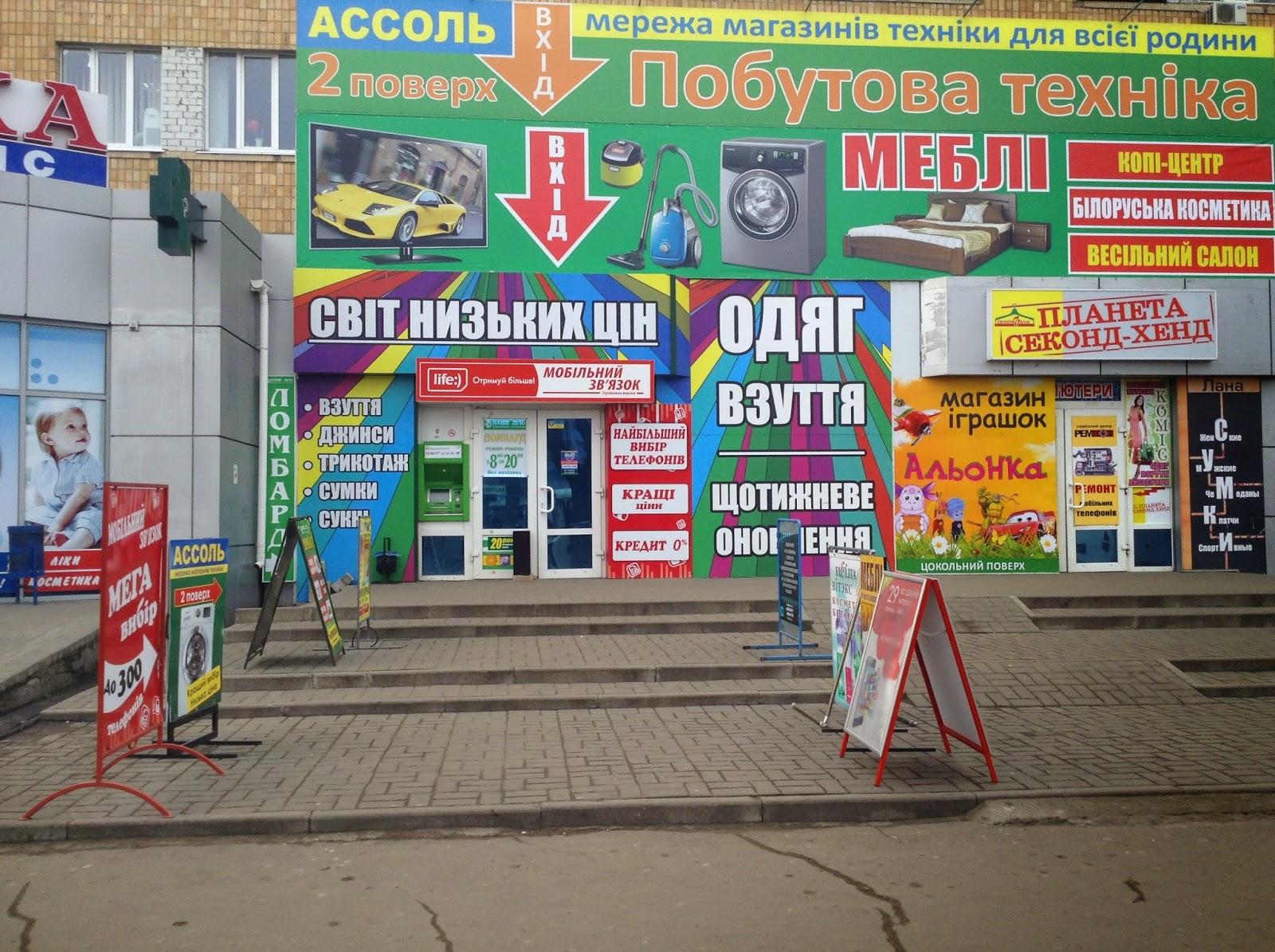 Боги реклами або приклад якою не повинна бути вулиця в центрі міста, фото-2