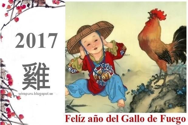 2017 - Año del Gallo de Fuego