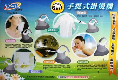 Bàn ủi hơi nước đa năng Smart 6 in 1