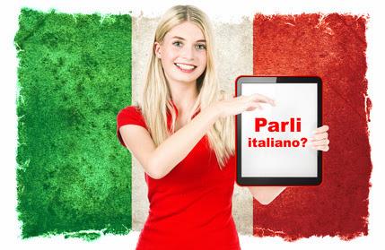 учить итальянский