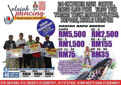 Pertandingan Memancing Jelajah Pancing Kuala Lumpur di Tasik Metropolitan 24 Okt 2015